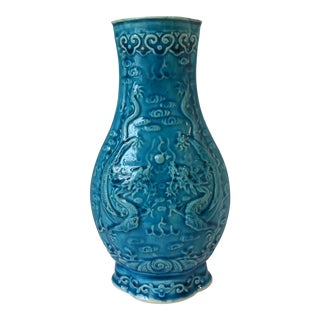 Vintage Turquoise Chinese Dragon Vase For Sale