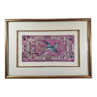Mid-Century Framed Chinese Embroidered Pheasant on Silk For Sale