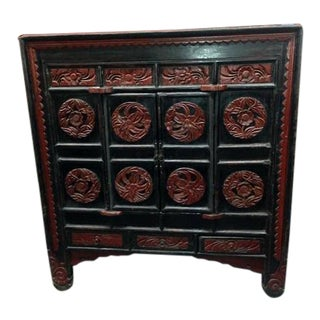 Vintage Chinese Wooden Cabinet For Sale