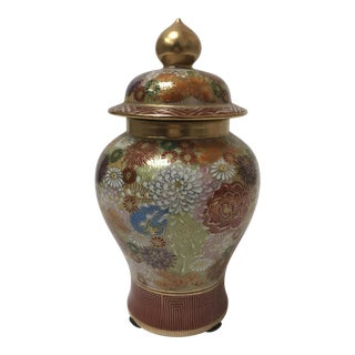 Decorative Asian Inspired Floral Ginger Jar