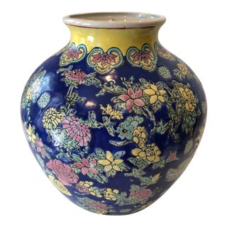 Vintage Blue Chinoiserie Ceramic Vase For Sale