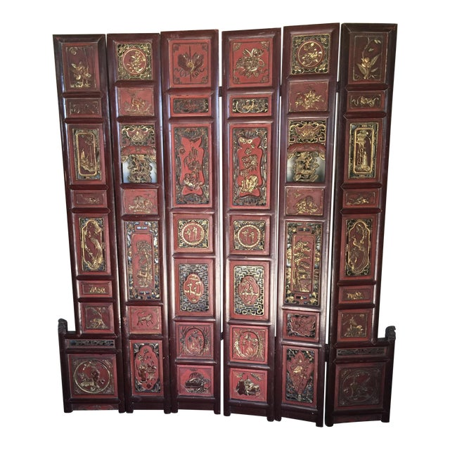 Carved Antique Asian Screen Room Divider For Sale