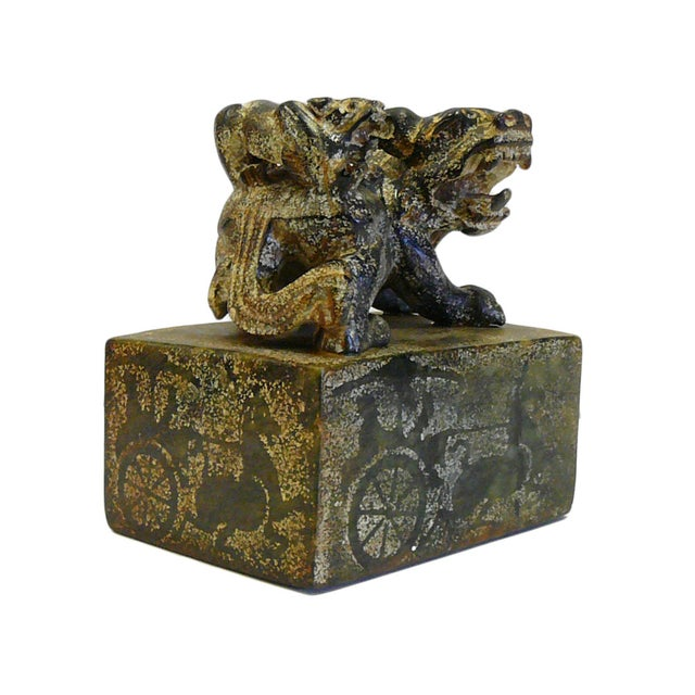 Chinese Stone Carved Pixiu Figurine - Image 2 of 7