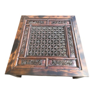 Vintage Wooden Chinese Coffee Table For Sale