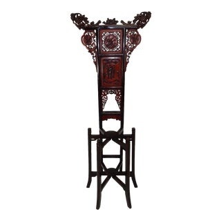 Antique Carved Intricately Carved Rosewood Chinese Wash Stand