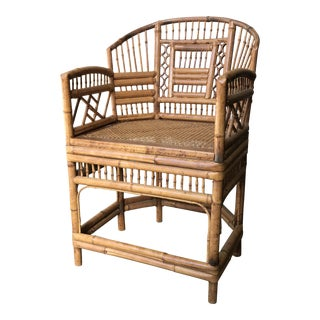 Vintage Thomasville Bamboo and Cane Chair For Sale