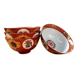 Mid-Century Chinese Symbol Orange Red Gilt Bowls - Set of 4 For Sale