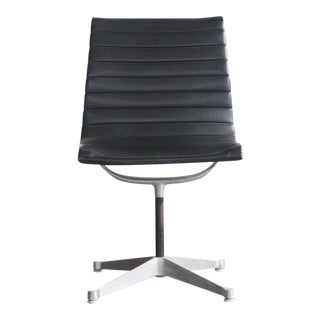 Eames Herman Miller Aluminum Group Management Side Chair