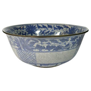 Blue and White Porcelain Wash Basin For Sale