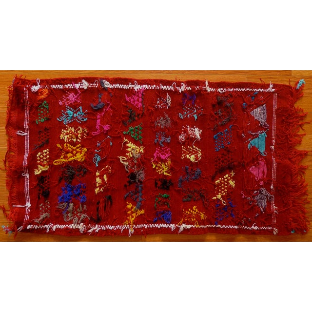Moroccan Berber Motifs & Animals Rug - 1′8″ × 3′ - Image 8 of 8