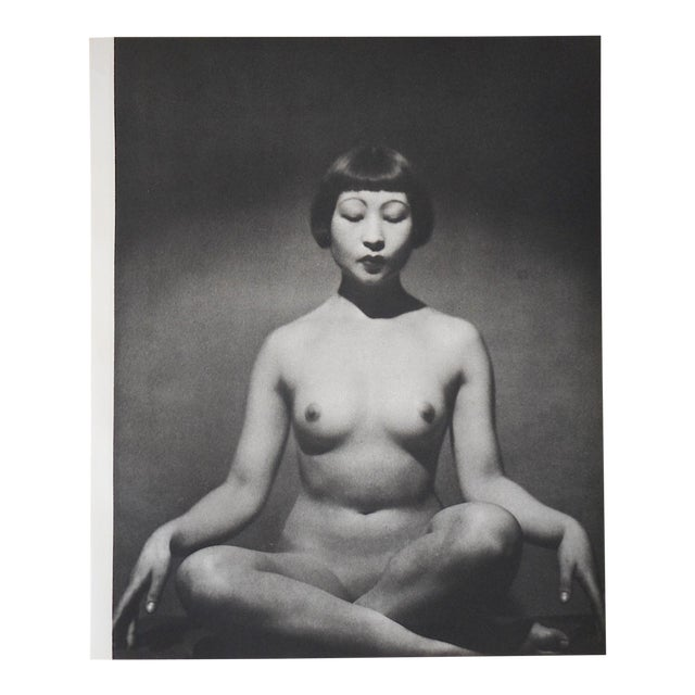 Vintage Nude Photogravure C.1941 - Image 1 of 3