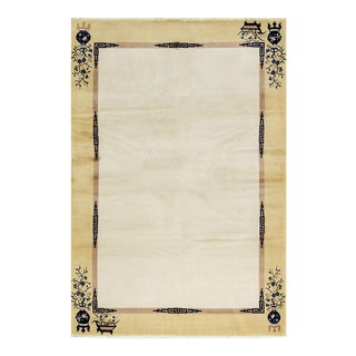 Contemporary Asian Hand Woven Beige Wool Rug - 6'0 X 9'0 For Sale
