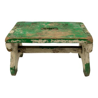 1910s French Handcrafted Green Painted Milking Stool For Sale