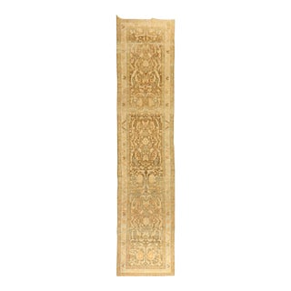 Brown Antique Malayer Runner, 3'2'' X 16'8'' For Sale