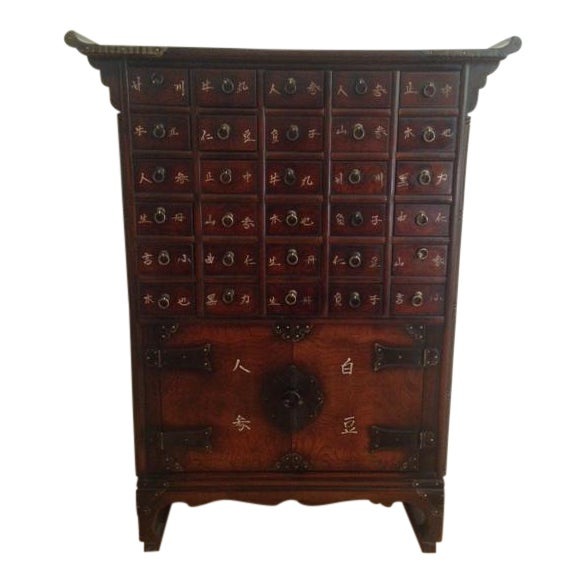 Antique Style Asian Apothecary Chest - Image 1 of 8