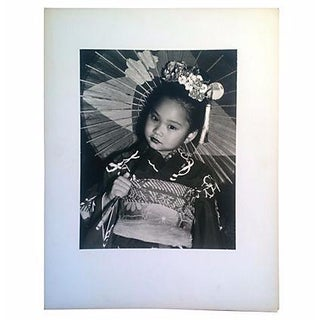 1950's Japanese Girl Photograph by R. McNutt For Sale