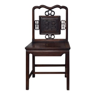 Yumu Wood Chinese 19th Century Chair with Hand-Carved Décor and Lacquered Finish For Sale