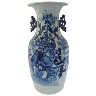 Chinese Blue and White Vase For Sale