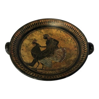 Greek Vase by Kylix For Sale