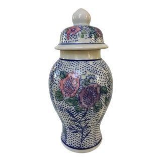 Vintage Chinese Floral and Dot Ginger Jar For Sale