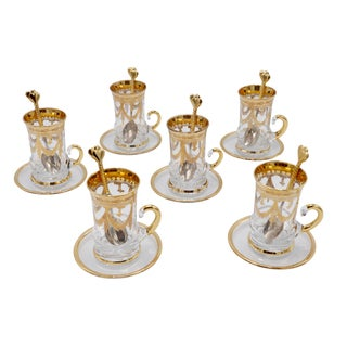 Italian Gilt Glass Coffee Cup Set Preview
