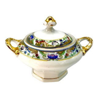 Rare 1920s Koenigszelt Silesia Art Nouveau Sugar Bowl For Sale