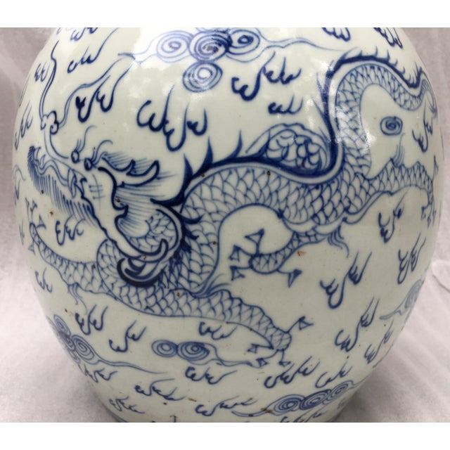 Chinese Blue & White Ginger Jar - Image 3 of 11