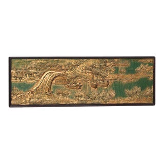 """""""Chin Ming Sha Ho Tu"""" Framed Relief For Sale"""