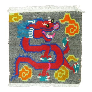Modern Tibetan Dragon Rug. 17'' X 17'' For Sale