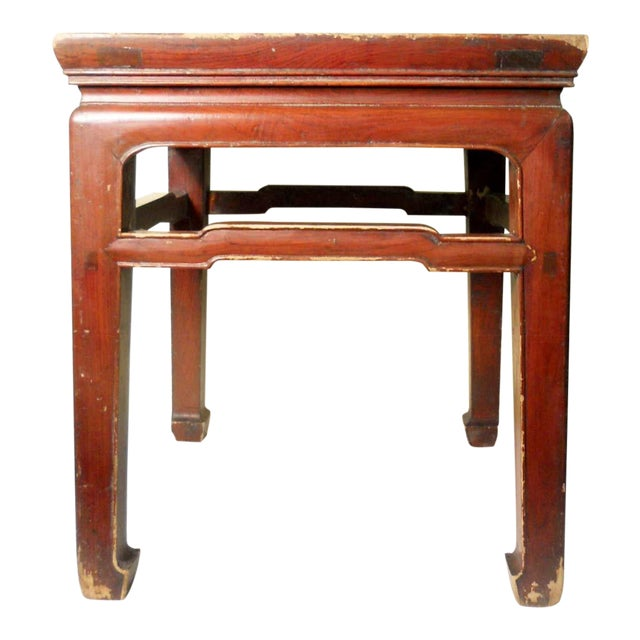 Mid 19th Century Antique Ming Meditation Bench / Side Table For Sale