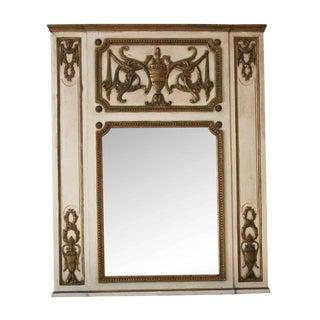 Waldorf Astoria Tan & Gold Room 665 Overmantel Mirror For Sale