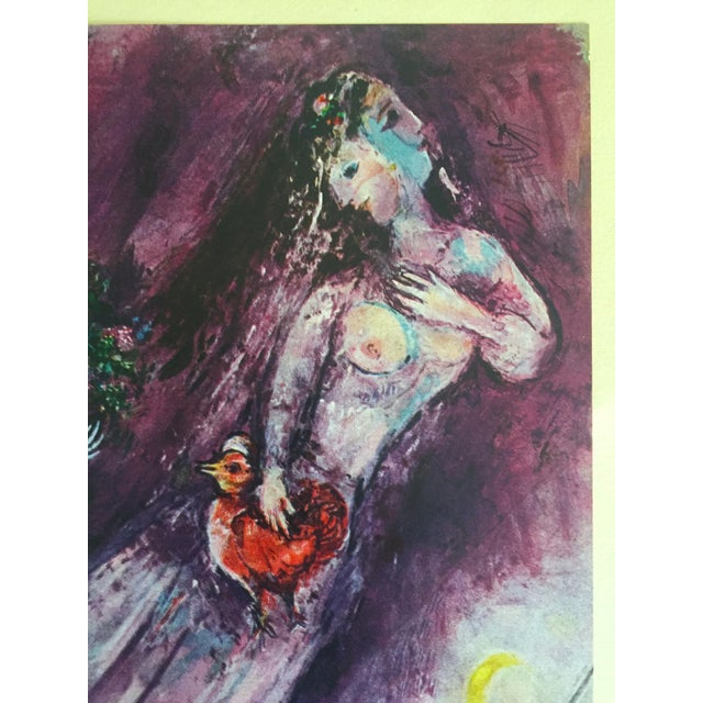"1940s Marc Chagall Vintage 1947 Rare Limited Edition "" Le Filigrane Violet "" Lithograph Print For Sale - Image 5 of 12"