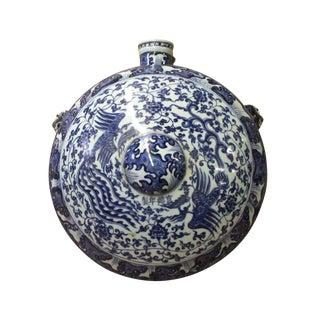 Chinese Blue White Porcelain Round Bottle Shape Display