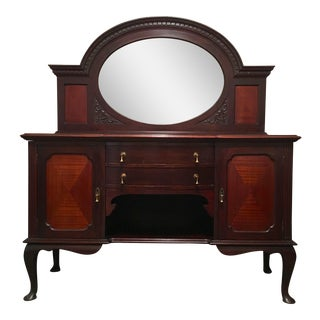 Queen Anne Style Sideboard & Mirror