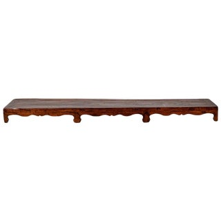 20th Century Chinese Elmwood Low Prayer Table For Sale