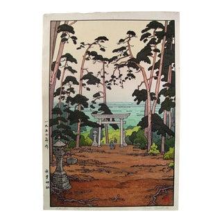 Akiba Shrine Woodblock Print by Toshi Yoshida, 1951 For Sale