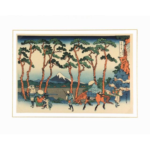Vintage Japanese Woodblock Print, C. 1950 - Image 3 of 3