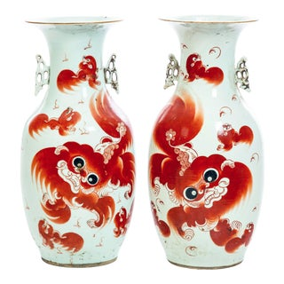 Hand Painted Chinese Vases With Foo Dogs and Inscriptions - a Pair For Sale