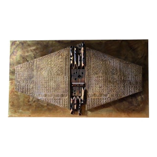 1970s Vintage Brutalist Asian Mixed Metal Wall Hanging
