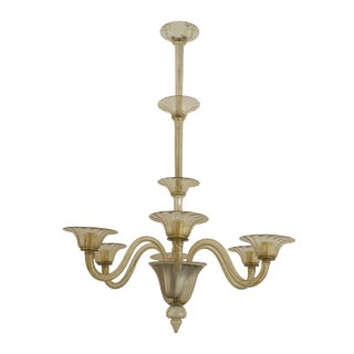 Italian Venetian Murano Modern Six Smoky Tinted Scroll Arms Chandelier For Sale