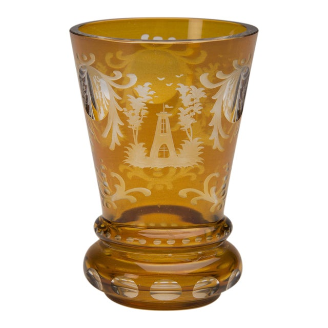Vintage English Bohemian Cut Glass Amber Vase circa 1950 - Image 1 of 7