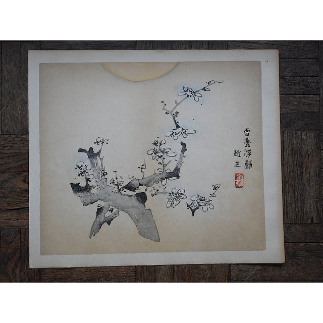 This lithograph (offset) printed in Germany in 1943 depicts an image by a Chinese master Hu Cheng-Pen. Printed on one side...