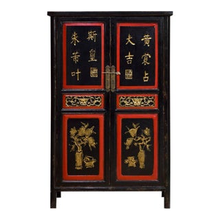 Vintage Mandarin Calligraphy Armoire For Sale