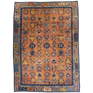 Vintage Chinese Rug For Sale