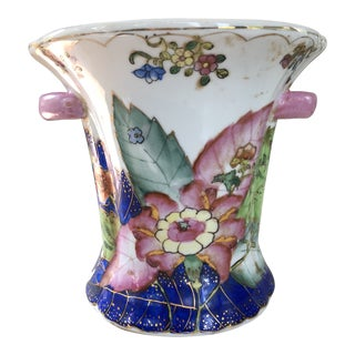 Chinoiserie Tobacco Leaf Cachepot For Sale