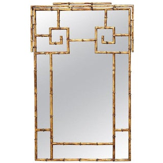 Labarge Gilt Iron Faux Bamboo Mirror