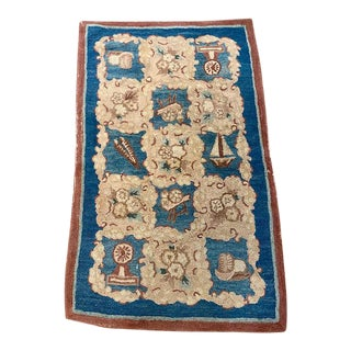 Antique Hooked Folk Art Floor or Wall Covering For Sale