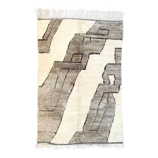 Moroccan Beni Ourain Mrirt Rug- 6′7″ × 8′2″ For Sale
