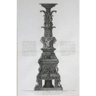 Framed Engraving of a Candelabrum by Francisco Piranesi Preview