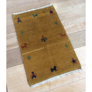 1970s Vintage Gold Gabbeh Rug- 2′ × 3′ Preview